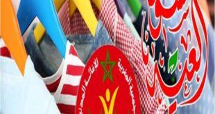 """1500 مستفيد من عملية """"كسوة العيد"""" بمختلف ربوع المملكة"""