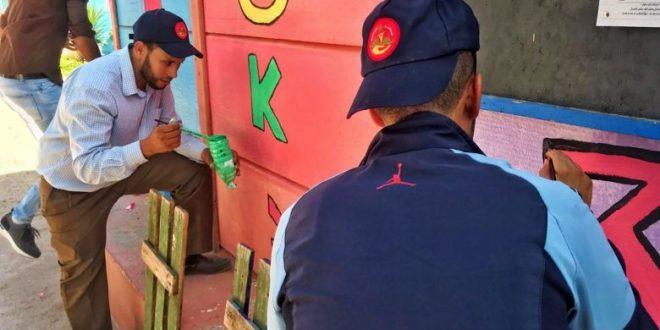 متطوعو الإغاثة المدنية يعيدون الحياة لمدرسة ابتدائية بأيت ملـــول