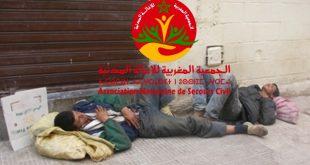 تمارة : عملية إيواء المواطنين بدون مأوى (روبورتاج)