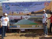 marathonighata2016 (12)