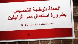 الحملة الوطنية للتحسيس بضرورة استعمال ممر الراجلين سيدي سليمان 2018